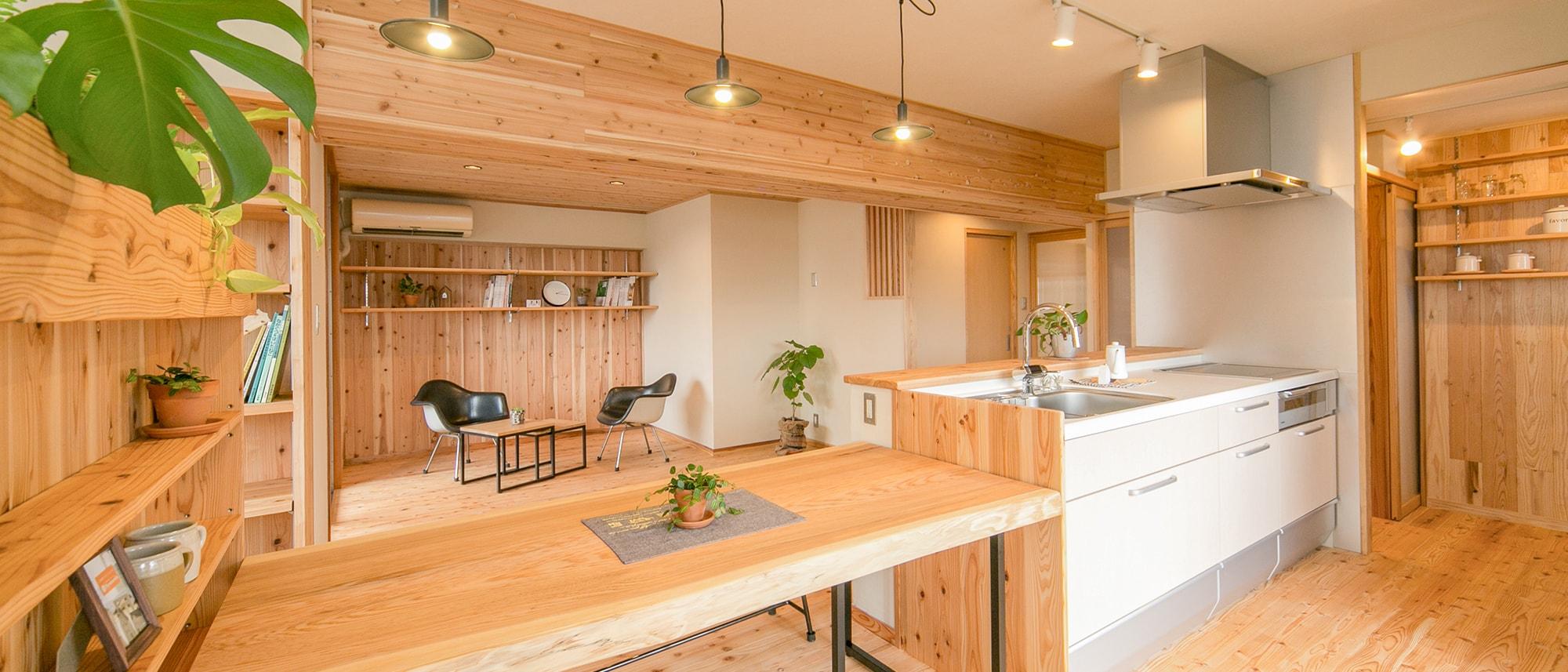 木箱 Imagawa|キッチンから見たリビングの写真